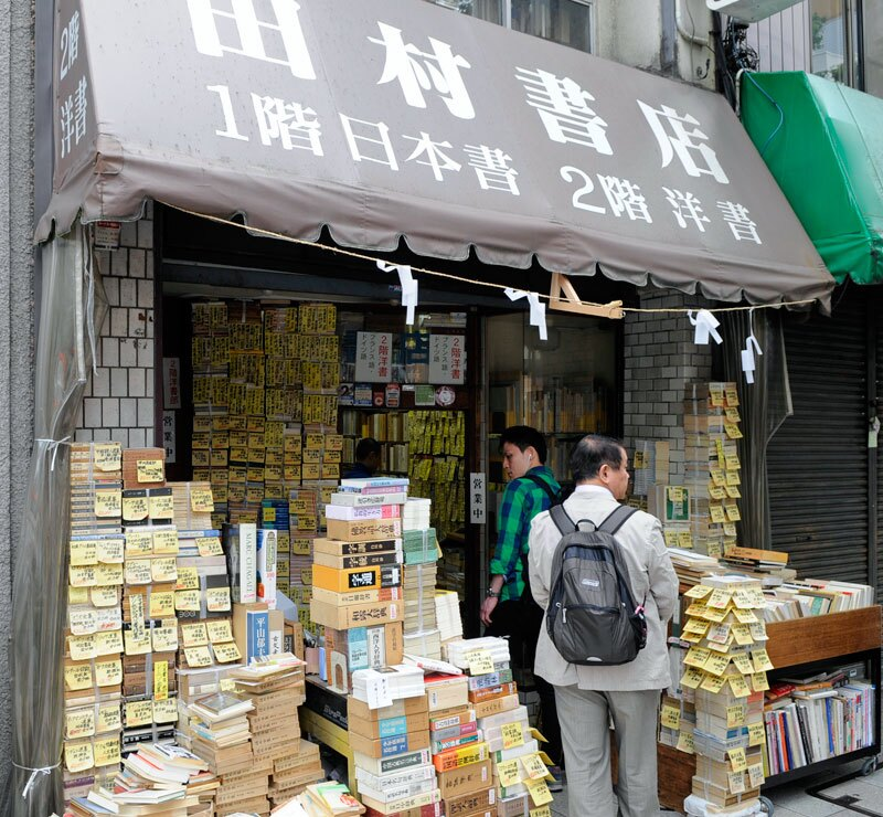 Streets piled with books