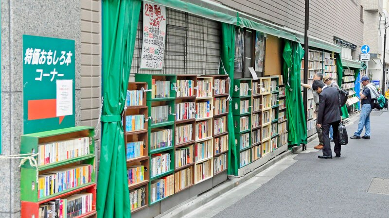 Tokyo book alley