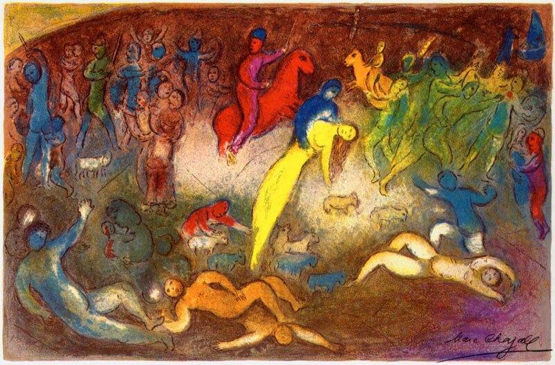 lithograph-marc-chagall.jpg